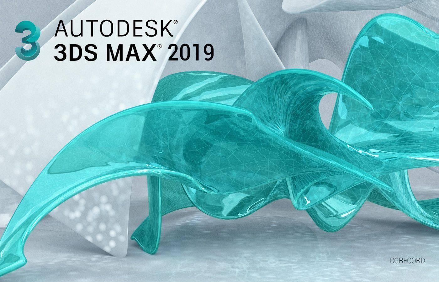 3ds Max 2019 22 Mart 2018'de Yayında